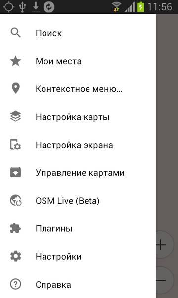 http://s1.uploads.ru/t/s2jvw.jpg