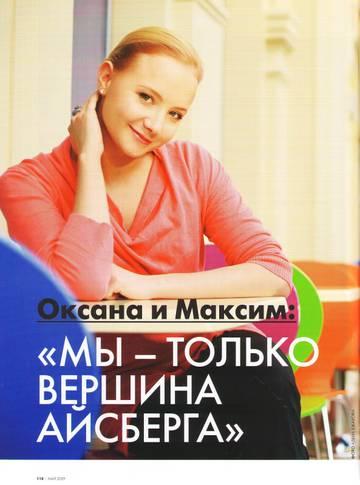 http://s1.uploads.ru/t/s341G.jpg