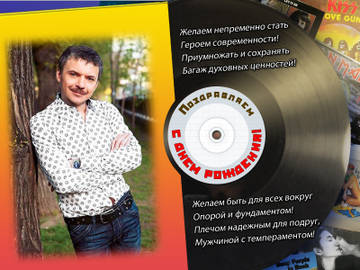 http://s1.uploads.ru/t/s5wil.jpg