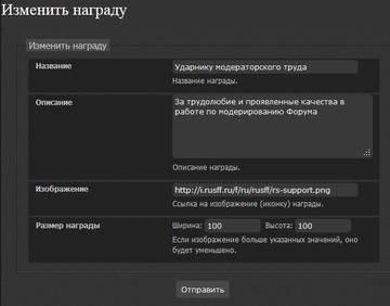 http://s1.uploads.ru/t/sGwTm.jpg