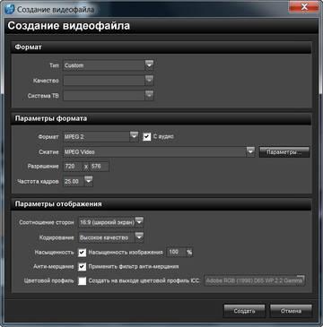 http://s1.uploads.ru/t/sLG9p.jpg