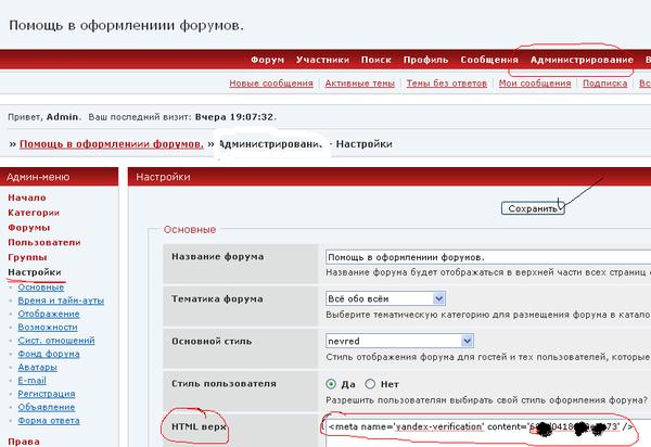 http://s1.uploads.ru/t/sMVdq.png