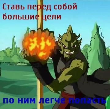 http://s1.uploads.ru/t/sOYcD.jpg