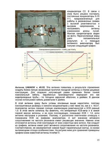 http://s1.uploads.ru/t/sTBbQ.jpg