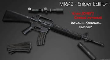 http://s1.uploads.ru/t/sb7Qm.jpg