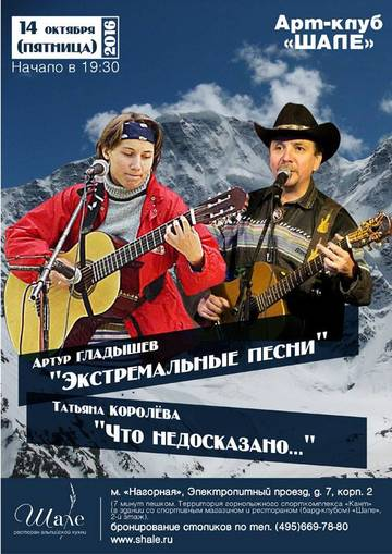 http://s1.uploads.ru/t/sbC7p.jpg