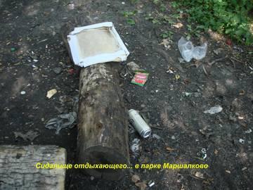 http://s1.uploads.ru/t/sbOpr.jpg