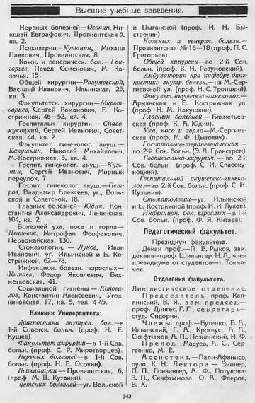 http://s1.uploads.ru/t/sbcG3.jpg