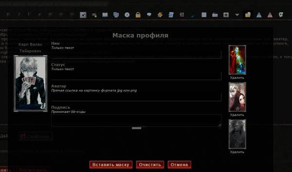 http://s1.uploads.ru/t/seoiP.jpg