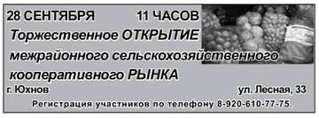 http://s1.uploads.ru/t/shwSb.jpg