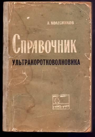 http://s1.uploads.ru/t/sp610.jpg