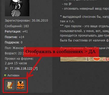 http://s1.uploads.ru/t/stfVQ.jpg