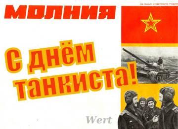 http://s1.uploads.ru/t/suRpP.jpg