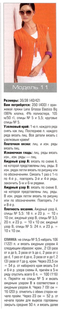 http://s1.uploads.ru/t/svtg0.jpg