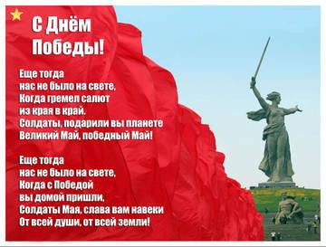 http://s1.uploads.ru/t/sxMHP.jpg