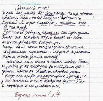 http://s1.uploads.ru/t/sxMeB.jpg
