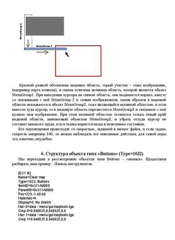 http://s1.uploads.ru/t/t3NbQ.jpg