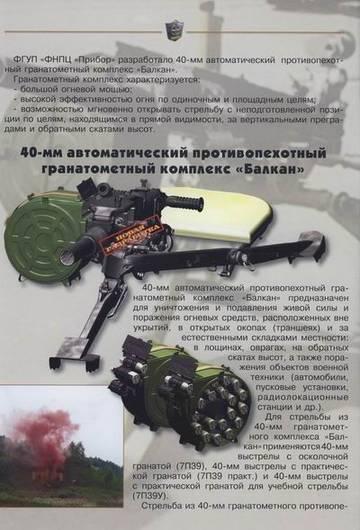 http://s1.uploads.ru/t/t3sEn.jpg