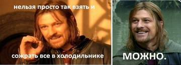 http://s1.uploads.ru/t/t4UaD.jpg