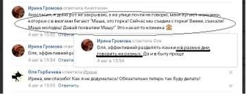 http://s1.uploads.ru/t/tBdwl.jpg