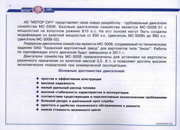 http://s1.uploads.ru/t/tDe4k.jpg