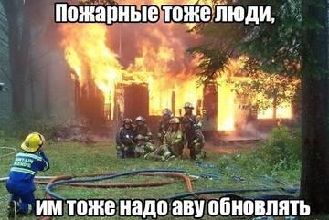 http://s1.uploads.ru/t/tEc1q.jpg