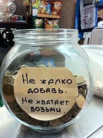 http://s1.uploads.ru/t/tIGrk.jpg