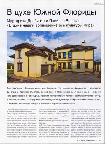 http://s1.uploads.ru/t/tKHah.jpg