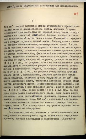 http://s1.uploads.ru/t/tLM6x.jpg