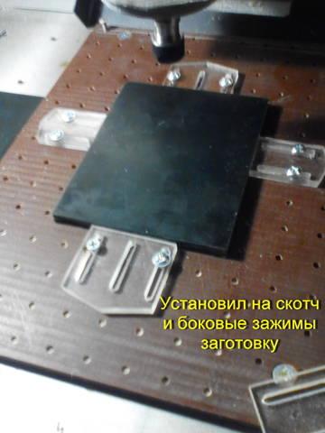 http://s1.uploads.ru/t/tLmvN.jpg