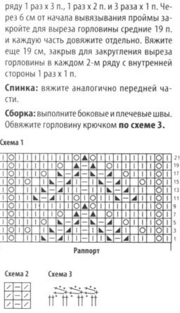 http://s1.uploads.ru/t/tNBxy.jpg