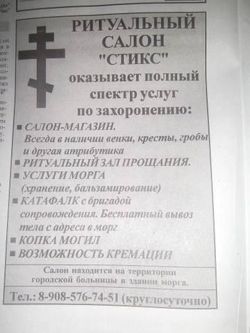 http://s1.uploads.ru/t/tPXYq.jpg