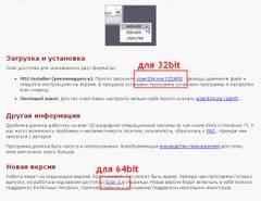 http://s1.uploads.ru/t/tPeu2.jpg