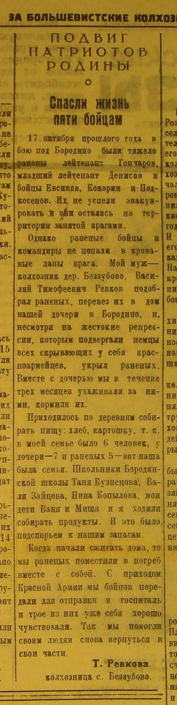 http://s1.uploads.ru/t/tQd7a.jpg