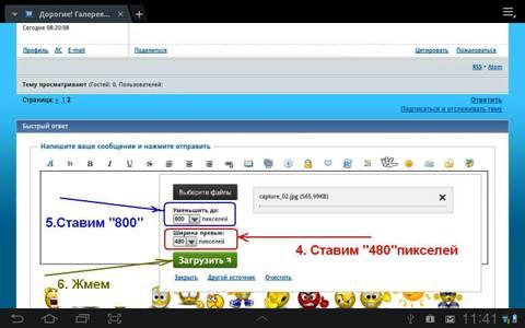 http://s1.uploads.ru/t/tS9IX.jpg