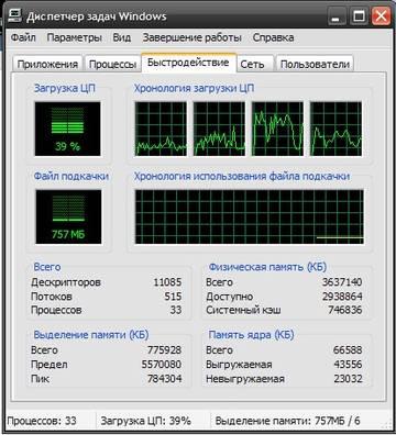http://s1.uploads.ru/t/tU4j7.jpg