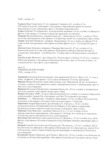 http://s1.uploads.ru/t/tWO5x.jpg