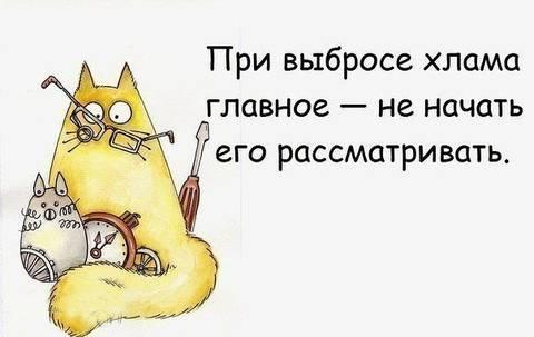 http://s1.uploads.ru/t/tcE6B.jpg