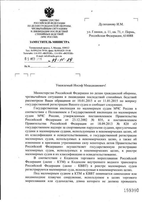 http://s1.uploads.ru/t/tcUah.png
