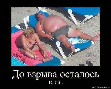 http://s1.uploads.ru/t/tdgrn.jpg
