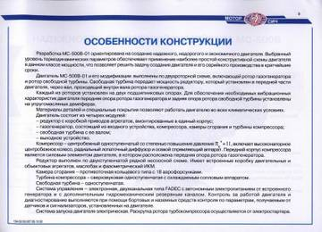 http://s1.uploads.ru/t/tg1Ni.jpg
