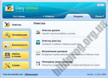 http://s1.uploads.ru/t/tgbfc.jpg
