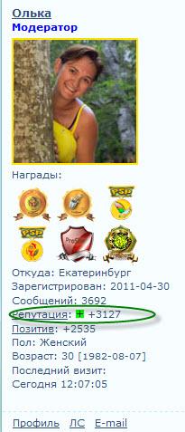 http://s1.uploads.ru/t/thgHv.jpg