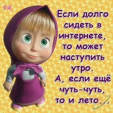 http://s1.uploads.ru/t/tkuNK.jpg