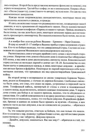 http://s1.uploads.ru/t/tldXD.jpg