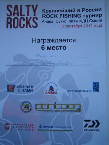http://s1.uploads.ru/t/trazB.jpg