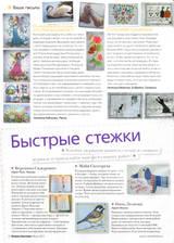 http://s1.uploads.ru/t/tsFvN.jpg