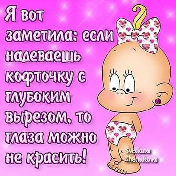 http://s1.uploads.ru/t/tuBDS.jpg