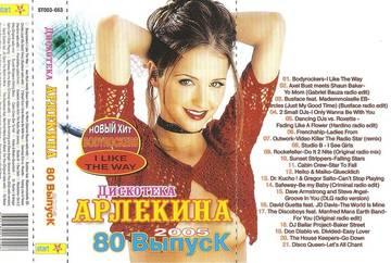 http://s1.uploads.ru/t/tuwHN.jpg
