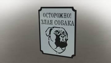 http://s1.uploads.ru/t/u1Zrl.jpg